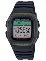 Ceas: Ceas barbatesc Casio W-96H-3AVEF Collection
