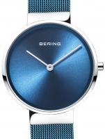 Ceas: Ceas de dama Bering 14531-308 Classic  31mm 5ATM