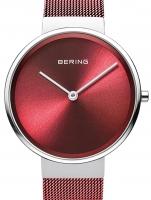 Ceas: Ceas de dama Bering 14531-303 Classic  31mm 5ATM