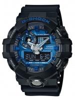 Ceas: Ceas barbatesc Casio GA-710-1A2ER G-Shock  53mm 20ATM
