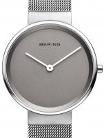 Ceas: Ceas de dama Bering 14531-077 Classic  31mm 5ATM