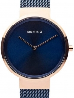 Ceas: Ceas de dama Bering 14531-367 Classic  31mm 5ATM
