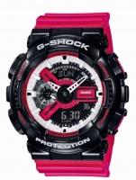 Ceas: Ceas barbatesc Casio GA-110RB-1AER G-Shock