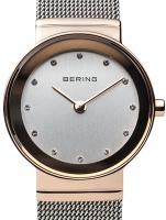 Ceas: Ceas de dama Bering 10126-066 Classic  26mm 5ATM